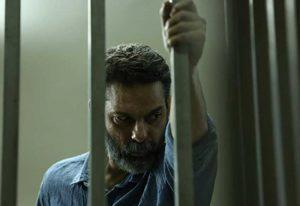 بازگشت فیلم متری شیش و نیم به جشنواره فجر