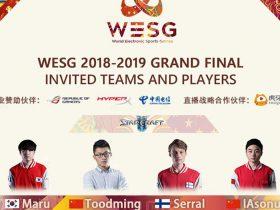 مسابقات WESG