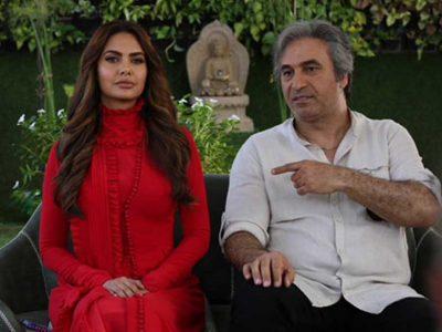 فيلم سینمایی دختر شیطان