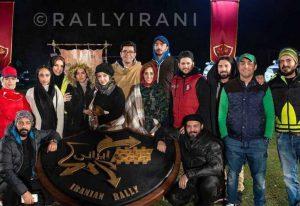 مسابقه-فیلم رالی ایرانی
