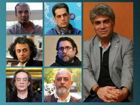 سیمرغ بلورین جشنواره موسیقی فجر