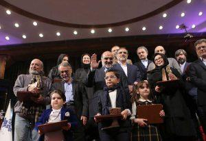 پنجمین دوره جشنواره تلویزیونی جامجم