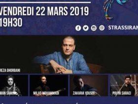 کنسرت علیرضا قربانی در فرانسه