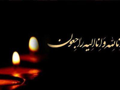امید جعفری خواننده بر طبل شادانه بکوب درگذشت