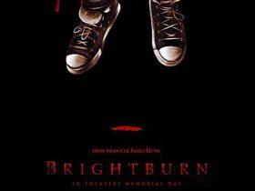 تریلر فیلم ترسناک برایت برن - Brightburn