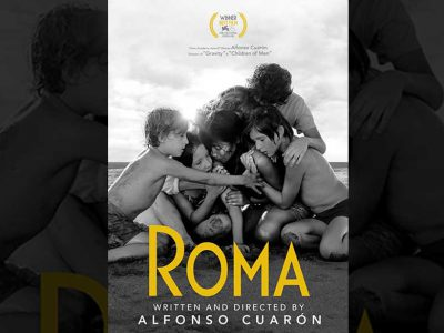 فیلم روما - رما - رُما