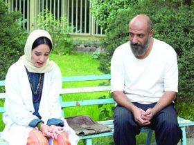 فیلم سوفی و دیوانه با بازی امیر جعفری در شبکه نمایش خانگی