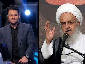 حذف مسابقه برنده باش با اجرای محمدرضا گلزار از جدول پخش شبکه سه