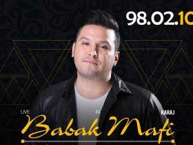 کنسرت بابک مافی در کرج استان البرز