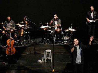 کنسرت متفاوت گروه موسیقی دال در شب شنبه ۳۱ فروردینماه
