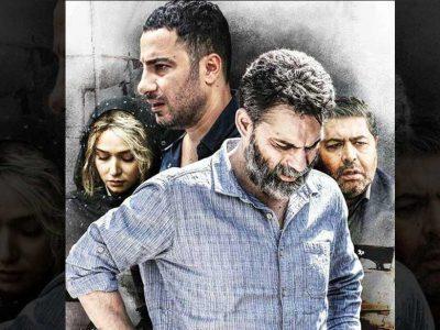 گیشه: گزارش فروش سینمای ایران و صدرنشین شدن فیلم متری شیش و نیم