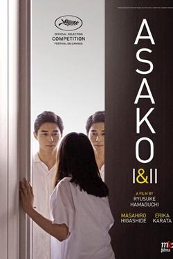 نقد فیلم خوابم یا بیدار؟ - Asako I&II، درامی عاشقانه به کارگردانی هاماگوچی ژاپنی