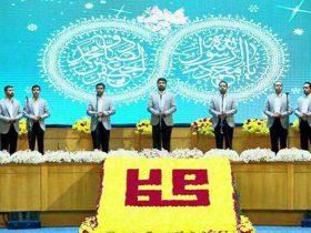 انتشار نماهنگ صلوات توسط گروه الغدیر همزمان با سالروز بعثت حضرت محمد مصطفی(ص)