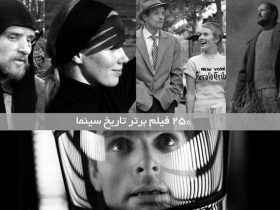 لیست ۲۵۰ فیلم ممنوع تاریخ سینما