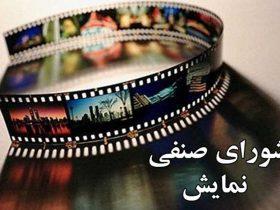 فیلمهای سینمایی اکران عید فطر: از تولدت مبارک تا خانه دیگری و سامورایی در برلین