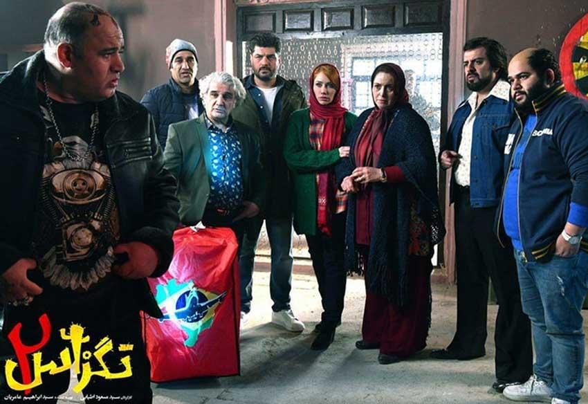 گیشه: گزارش فروش سینمای ایران و صدرنشینی فیلم تگزاس 2 با بازی سام درخشانی و پژمان جمشیدی