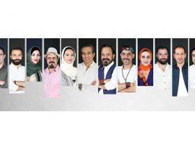 14 اردیبهشت کنسرت گروه موسیقی رستاک در رفسنجان