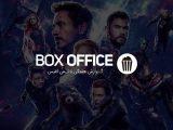 باکس آفیس: فیلم انتقام جویان 4 - Avengers: Endgame در آستانه شکستن رکورد فروش آواتار