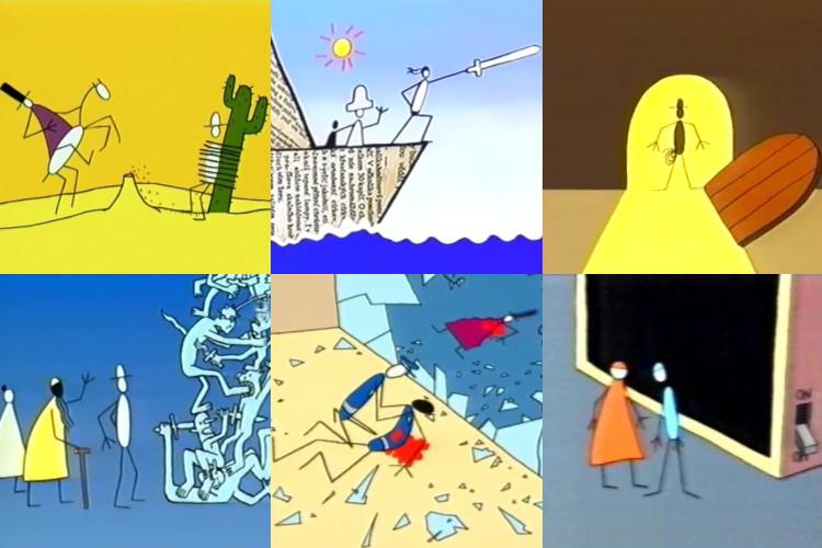 معرفی و دانلود انیمیشن Cuttlas - کوتلاس قهرمان