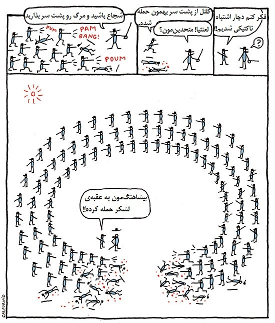 معرفی و دانلود انیمیشن و کمیک Cuttlas - کوتلاس قهرمان