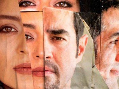 فیلم سینمایی هزارتو - شهاب حسینی