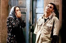 فیلم سینمایی شهر زیبا