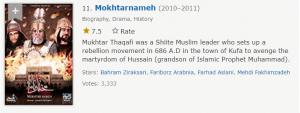 سریال تاریخی و مذهبیمختارنامه یازدهمین مورد از بهترین سریال های ایرانی در imdb