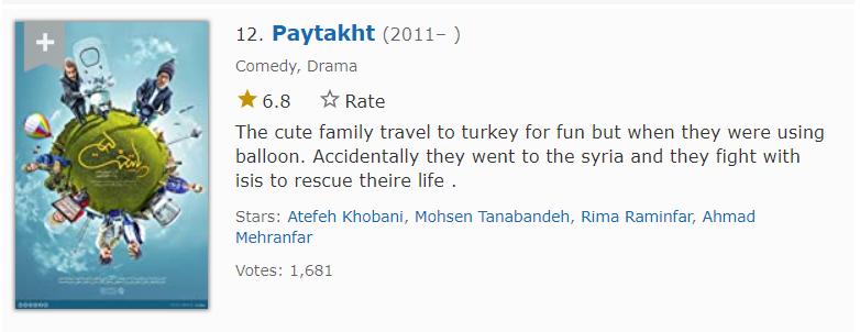 سریال ظنز پایتخت دوازدهمین مورد از بهترین سریال های ایرانی در imdb